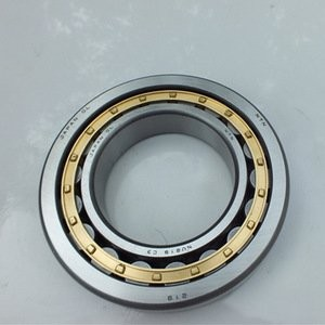 NTN 51405 thrust ball bearings